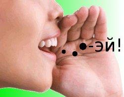 Язык и речь. Речевая деятельность.